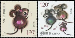CHINA 2020-1 Geng-Zi Year Mouse Zodiac stamp MNH