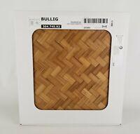 "(Lot of 2) Ikea Bullig Bamboo Storage Box  12 ½ x 13 ¾ x 13"""