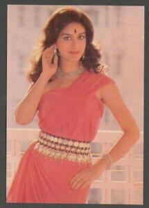 AOP India Bollywood vintage postcard MEENAKSHI SESHADRI