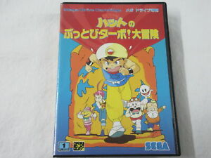 D586 Sega Mega Drive Magical Hat no Buttobi Turbo Daiboken Japan MD