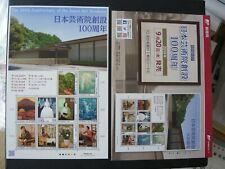 Japan Stamp - The 100th Anniversary of the Japan Art Academy - MNH VF OG