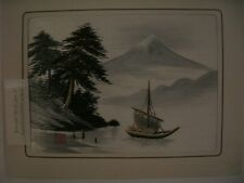Rare Vintage Japanese Hand Embroidered Art Japan 1