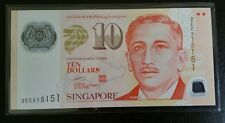 Singapore $10 Polymer Banknote With Fancy Number 515151 UNC
