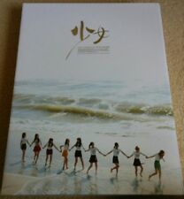 Girls Generation The First Photobook