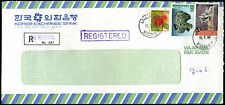 South Korea 1998 Registered Commercial Cover #C39361
