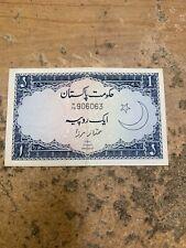 (VL153)  Pakistan … P-9 … 1 Rupee … ND(1953-63) ...Vg