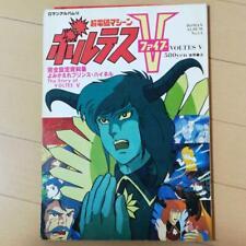 Voltes V Art Book Roman Album Anime From