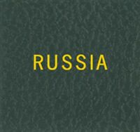 Scott Specialty Series Green Binder RUSSIA Gold Lettering Label Stamp Albums NEW