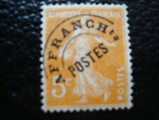 FRANCE - timbre yvert et tellier preoblitere n° 50 n* (A14) stamp french