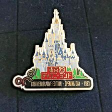Retired Wdw April 2000 Pin of the Month Commemorating Tokyo Disneyland Le 15000