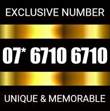 GOLD MOBILE PHONE NUMBER VIP BUSINESS EASY DIAMOND PLATINUM SIM CARD UK 🇬🇧 O2