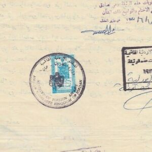 JORDAN-EGYPT Mixed Consular Revenues High Values Tied Power of Attorney 1977