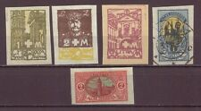 Central Lithuania, Issues of 1921, MNH, Used, 1921 OLD