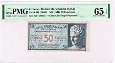 Greece: 50 Drachmai ND (1941) Pick M3. PMG Gem Uncirculated 65 EPQ