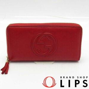 Gucci Soho full zipper wallet 308004-A7M0G-6523 type