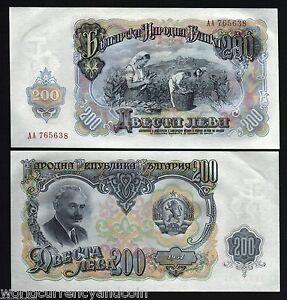BULGARIA 200 LEVA P-87 1951 X 50 Pcs Lot 1/2 BUNDLE LION TOBACCO UNC MONEY NOTE
