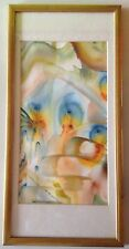 AQUARELLE ART ABSTRAIT SIGNE M. VERGER