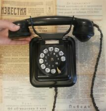 "Legendary antique telephone in 1937 the USSR, the plant ""Red Dawn"". Красная заря"