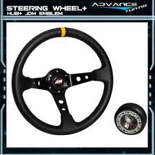 Black PVC Leather Yellow Stitch Deep Dish 350MM Steering Wheel JDM Hub Adapter