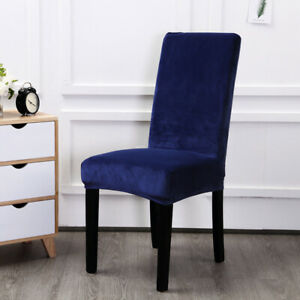 1/4/6PCS Velvet Dining Chair Covers Stretch Spandex Chair Protector Removable