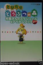 JAPAN Animal Crossing: New Leaf Sonchousan no Schedule & Item book