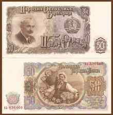 Bulgaria P85, 50 Leva, Unc, woman, basket of roses, hammer & sickle XL 1951, UNC