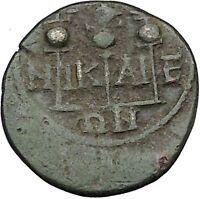 SEVERUS ALEXANDER 222AD Nicaea LEGIONARY STANDARDS Ancient  Roman Coin  i40467