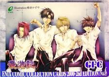 Saiyuki promo card official