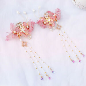 Children Hanfu Headdress Butterfly Fringe Hairpin Zither Performance Hair Fgg01
