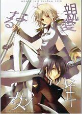 Gundam Seed Destiny doujinshi Athrun x Cagalli Dear Boy and Girl Tenshin Monogat