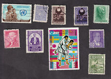 Deceased Estate World Stamp Mix Rare Qty 10  [WL3]
