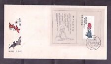 China 1980 T44M  Selected Paintings of Qi Baishi  on FDC