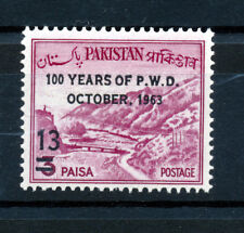 PAKISTAN 1963 CENTENARY OF PUBLIC WORKS DEPARTMENT BLOCK OF 4 MNH