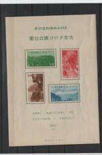 JAPAN 1941 NATIONAL PARK BLOCK 7 MINT NEVER HINGED MNH NICE!!