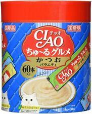 Inaba CIAO CHURU Cat Food Treat Paste 14g x 60Count Bonito Variety 4901133718878