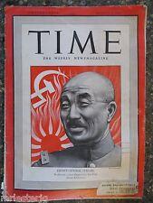 Time Magazine  August 3,1942  Japan's General Seishiro Itagaki  VINTAGE ADS