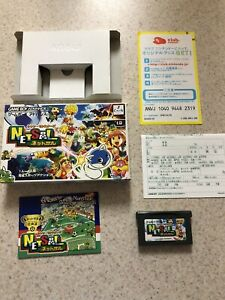 NET SAL Game-GAMEBOY ADVANCE JP- Boxed W/card- US Seller