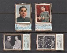 China Stamps 1977 (J13) Chou En Lai, Complete set Mint Never hinged