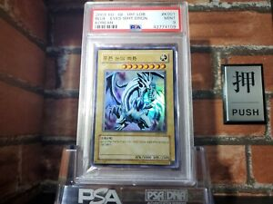 Yu-Gi-Oh! PSA9 LOB-001 Blue-eyes White Dragon Korea