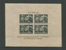 Russia #959 Used VF centered Souvenir Sheet>Relief / Siege of Leningrad 01-27-44