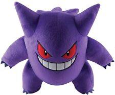 Pokemon Gengar 10-Inch Large Plush [Ectoplasma]