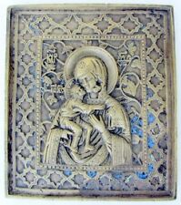 RARE BACKGROUND DESIGN 19th CENTURY ANTIQUE RUSSIAN BRONZE ICON VLADIMIR VIRGIN