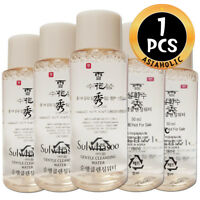 Sulwhasoo Gentle Cleansing Water 50ml x 1pcs (50ml) Sample Newist Version
