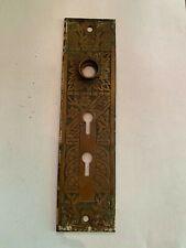 Antique Aesthetic Movement Door Knob Faceplate Double Keyhole