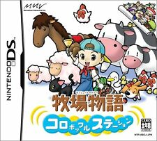 Used Nintendo DS Harvest Moon: Colobocle Station Japan Import (Free Shipping)