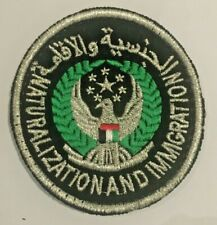 UAE Naturalization and Immigration Cloth Patch Vintage Embroidered