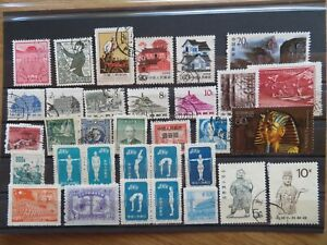 Briefmarken aus China(203)