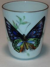 Chamart Limoges France Colorful Monarch Butterfly With Gold Rim Cup