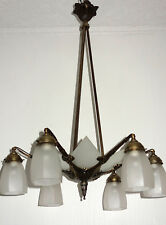 Wunderschöne Antik Französische Messing-Glas Kronleuchter, Lüster 7 Flammig