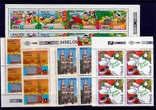 BRAZIL (1992) Year Set in Blocks of 4 Commemorative Stamps MNH Cat Val $55